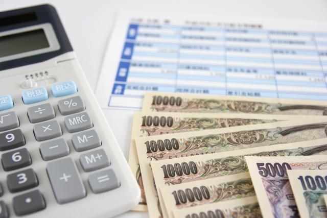 【2018年2月28日】~保険料天引き停止事案~