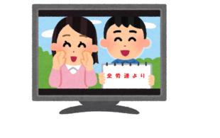 第92回千葉中央メーデーのお知らせ
