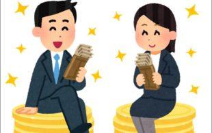 千葉県最低賃金改正のお知らせ