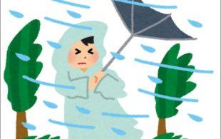 オスプレイいらない!10.12千葉県民集会 中止のお知らせ