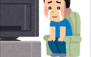 全労連ビデオニュース2019.09