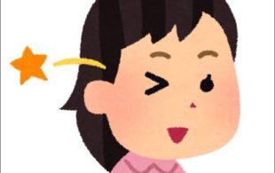 11.17 輝く女性の千葉県集会