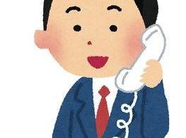 【近況報告】新型コロナ 電話相談対応