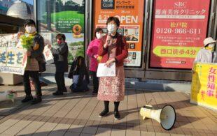 全労連 小畑議長 千葉県知事選挙の応援に駆け付ける!